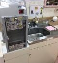 イトーヨーカドー 成田店(B1)の授乳室・オムツ替え台情報