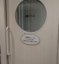 イオンモール幕張新都心3F立体駐車場専門店入口付近(3F)の授乳室・オムツ替え台情報