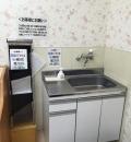 アピタ大仁店(2F)の授乳室・オムツ替え台情報