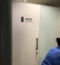 京都国立近代美術館(1階 トイレ横)の授乳室・オムツ替え台情報