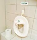 イトーヨーカドー葛西店(1F フードコート側女子トイレ)のオムツ替え台情報