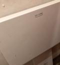 ジョナサン 海老名中央店のオムツ替え台情報