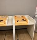 グランベリーパーク ステーションコート(1F ベビールーム)の授乳室・オムツ替え台情報
