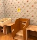 イオンモール広島府中(3F)の授乳室・オムツ替え台情報
