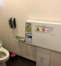 ブロンコビリー豊田元宮店のオムツ替え台情報