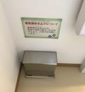 大阪市水道局東部水道センター(1F)の授乳室・オムツ替え台情報