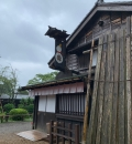 EDOWONDERLAND日光江戸村(1F)