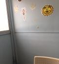 赤穂海浜公園 わくわくランドの授乳室・オムツ替え台情報