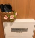 トヨタカローラ神奈川株式会社 加瀬店の授乳室・オムツ替え台情報