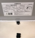 伊東園ホテル 熱海館のオムツ替え台情報
