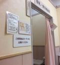 イトーヨーカドー 幕張店(2F)の授乳室・オムツ替え台情報