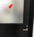 ホームプラザナフコ 丸子店(1F)の授乳室・オムツ替え台情報