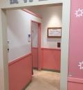 そごう広島店(本館6階)の授乳室・オムツ替え台情報