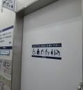 コメリパワー大館店 本館(1F)のオムツ替え台情報