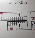 コストコ 千葉ニュータウン(1F)の授乳室・オムツ替え台情報