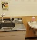 成田国際空港 第2ターミナル(本館3F)の授乳室・オムツ替え台情報