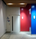 姫路駅地下(B1F 多機能トイレ)のオムツ替え台情報