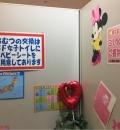 株式会社 ベスト電器 福岡本店(2F)の授乳室情報