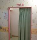 越前松島水族館(シアター館1階(かわうそ館横))の授乳室・オムツ替え台情報