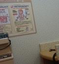 イトーヨーカドー 大森店(3F)