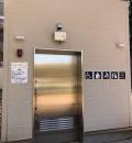 井の頭公園7号トイレのオムツ替え台情報
