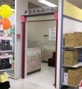 イオン小松店(2F)の授乳室・オムツ替え台情報