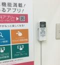 西松屋 木更津金田店(1F)の授乳室・オムツ替え台情報