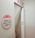 フジ庚午店(1F)の授乳室・オムツ替え台情報
