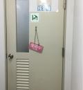 ヤマダ電機 テックランド福岡香椎本店(3F)の授乳室・オムツ替え台情報