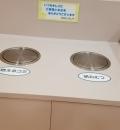 ジョー・プラ(2階 ベビー休憩室)の授乳室・オムツ替え台情報