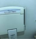 東京医科大学八王子医療センター(1F)の授乳室・オムツ替え台情報
