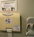 練馬東税務署 仮庁舎(1F)の授乳室情報