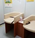 台東区役所(6F)の授乳室・オムツ替え台情報