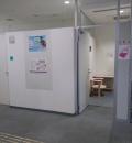 東山区役所(1F)の授乳室・オムツ替え台情報