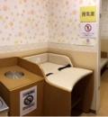 MrMax時津ショッピングセンター(1F)の授乳室・オムツ替え台情報