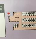 諏訪湖SA 上り(1F)の授乳室・オムツ替え台情報