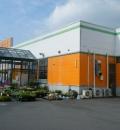 パロス北有馬ショッピングセンター(1F)のオムツ替え台情報