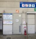 ホームセンターコーナン西九条春日出店の授乳室・オムツ替え台情報