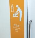 道の駅白山文化の里長滝(1F)の授乳室・オムツ替え台情報