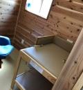 青戸ベイサイドヒルズ(1F)の授乳室・オムツ替え台情報