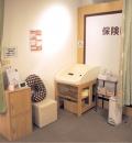保険deあんしん館武蔵小山パルム店(1F)の授乳室・オムツ替え台情報