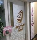 ドン・キホーテ越前武生インター店(1F)の授乳室・オムツ替え台情報