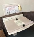石川県森林公園 森のレストラン(1F)のオムツ替え台情報