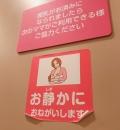 イオンモール広島祇園(1F)