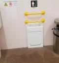 ふれあい広場横トイレ(1F)のオムツ替え台情報
