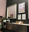 IKEA 港北(2F)の授乳室・オムツ替え台情報