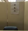 成田山信徒会館(1F)の授乳室・オムツ替え台情報