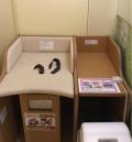 フレスタ 上天満店(1F)の授乳室・オムツ替え台情報
