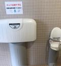 吾妻の駅ここら(1F)のオムツ替え台情報