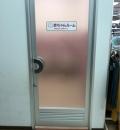 バースデイサニーモール西葛西店(2F)の授乳室・オムツ替え台情報